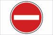 Ein- Ausfahrt Schild Schilder -132#- Einbahnstrasse