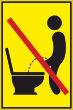 WC / Toiletten #Schild -118#- Nicht im stehen pinkeln