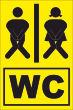 WC / Toiletten #Schild -106#- WC Dringend